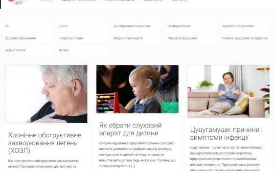 healthapple site